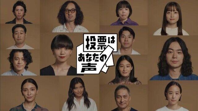 カズレーザー 選挙 投票 呼びかけ動画 疑問 暗いに関連した画像-01