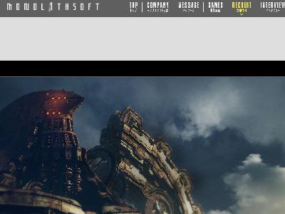 モノリスソフト 新規RPGプロジェクト 始動に関連した画像-02