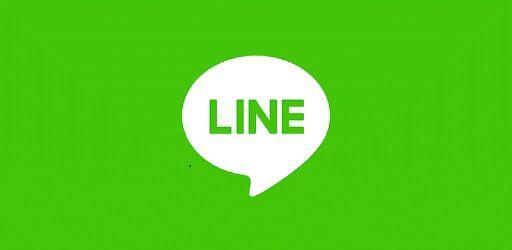韓国 アプリ LINE 行政 サービスに関連した画像-01