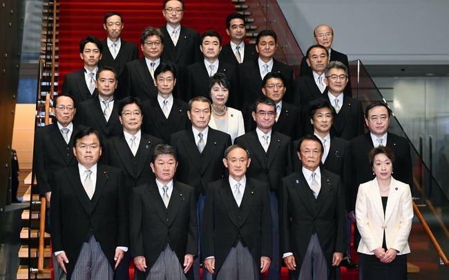 河野太郎 行政改革担当大臣 内閣発足 入閣 実況 会見に関連した画像-03