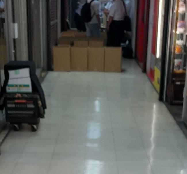 まんだらけ 中野ブロードウェイ ファンシーショップ 禁書房 警察 警視庁 ガサ入れに関連した画像-02