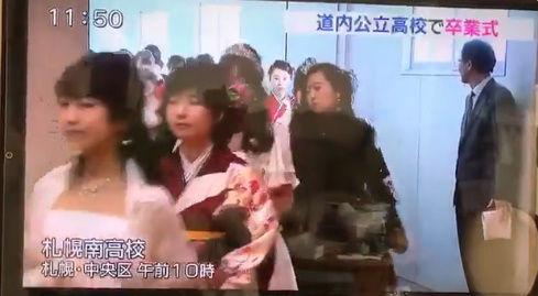 札幌 高校 卒業式に関連した画像-02