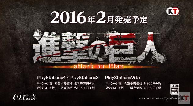 進撃の巨人 PS4 ゲーム PVに関連した画像-24