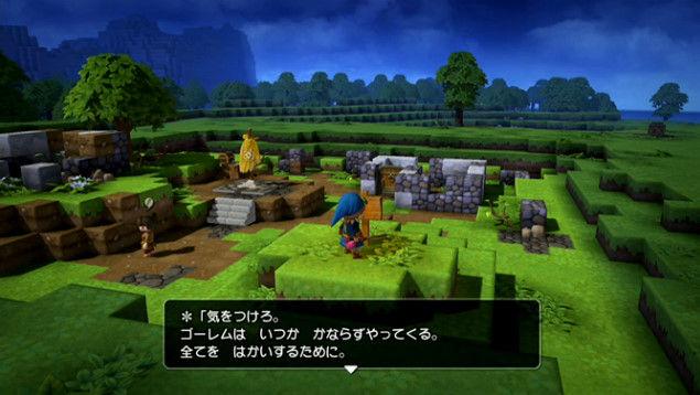 ドラゴンクエスト ビルダーズ マップ ランダム生成 堀井雄二 に関連した画像-01