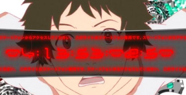 時をかける少女 特設サイト タイムリープ カウントダウン 続編 新展開に関連した画像-01
