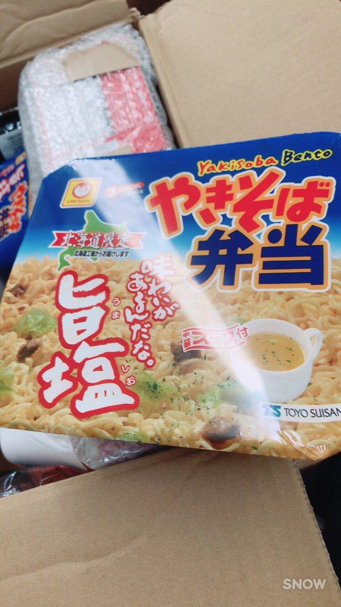 ニンテンドースイッチ 同梱 やきそば弁当 北海道 道民 ソウルフードに関連した画像-04