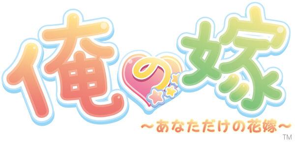 結婚 アニメに関連した画像-01