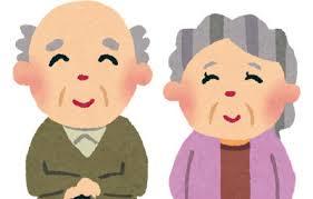 高齢者 3588万人 世界 最多 更新に関連した画像-01
