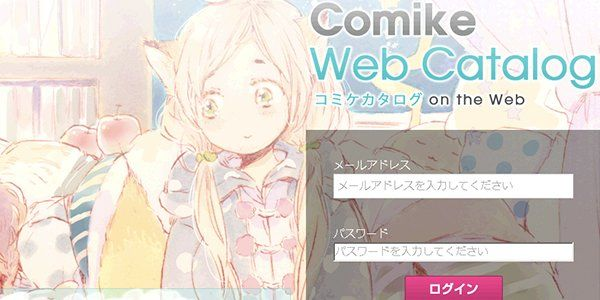 130531-kt-webcatalog