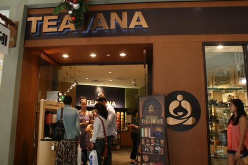 米国 海外 スターバックス スタバ 紅茶専門店 ティーバナに関連した画像-03