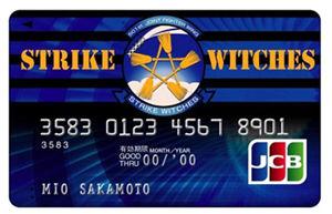 クレジットカード_06