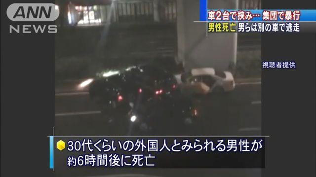 車 無理やり停車 殺人事件に関連した画像-03
