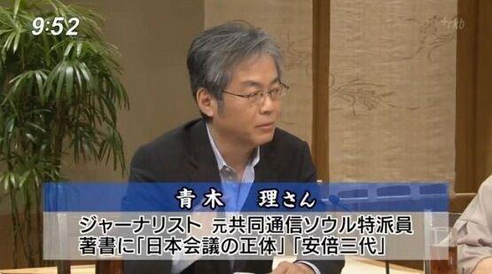 青木理氏「僕なんかは最初から思ってたんですけど、こんなオリンピック最初から呼ばなきゃよかったのにな」