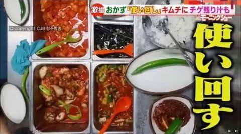 韓国 料理 食べ残し 使いまわしに関連した画像-01