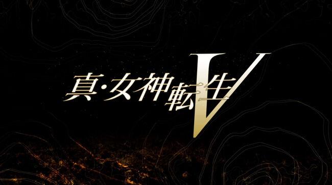 アトラス 真・女神転生V メガテン5 発売日 11月11日に関連した画像-01