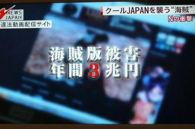 ファイル共有ソフト 逮捕 摘発 一斉検挙 警視庁 違法 アップロード ダウンロードに関連した画像-01