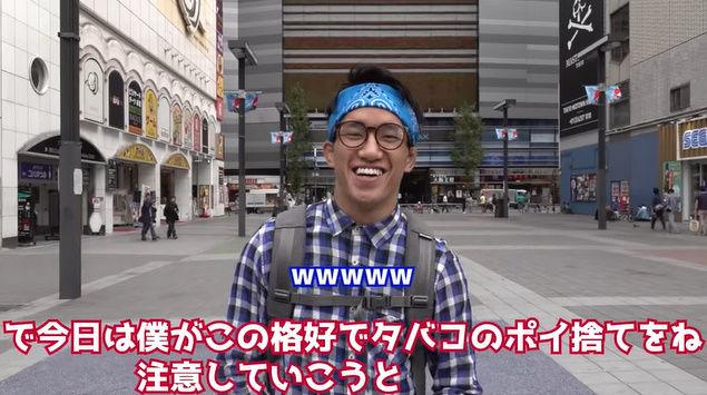 朝倉海 YouTuber 格闘家 オタク ポイ捨て 歌舞伎町 タバコ 喧嘩に関連した画像-03