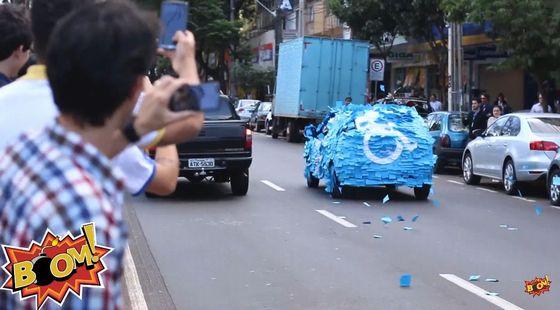 障害者 駐車 制裁に関連した画像-06