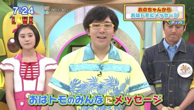 小野友樹 声優 おはスタ 卒業に関連した画像-01