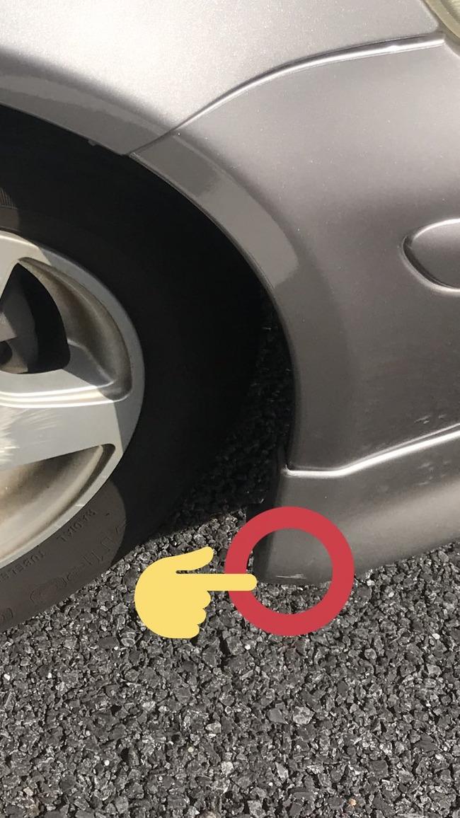 レンタカー 傷 写真に関連した画像-02