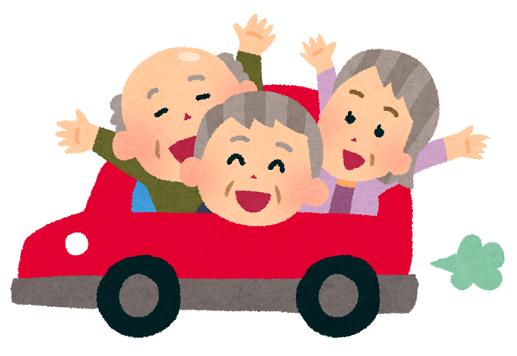 高齢者ドライバー事故選挙投票に関連した画像-01