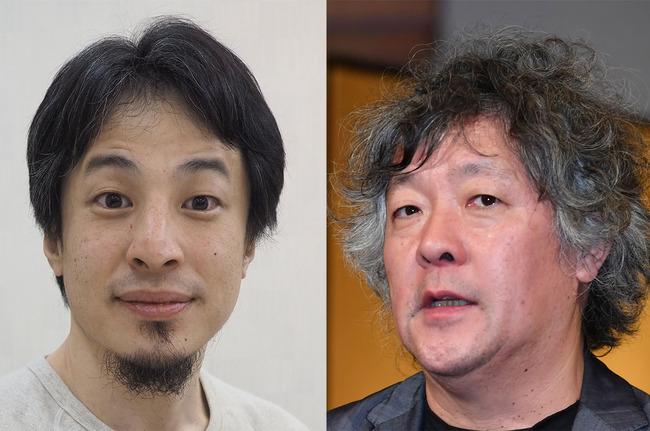 ひろゆき 茂木健一郎 ゆたぼん ホームスクーリング 日本 アメリカに関連した画像-01