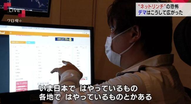 NHKクローズアップ現代+ まとめサイト 管理人に関連した画像-06