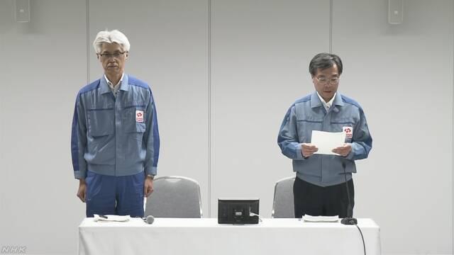 千葉 台風 停電 東京電力に関連した画像-01