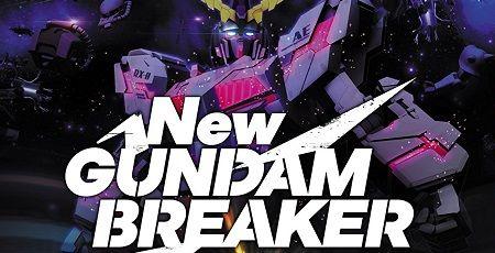 初週売上 Newガンダムブレイカー マリオテニスエースに関連した画像-01