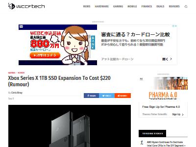XboxSX SSD 価格 リークに関連した画像-02