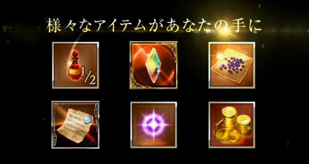 グラブル グランブルーファンタジー TCG トレーディングカードゲーム シリアルコード モバイルに関連した画像-21