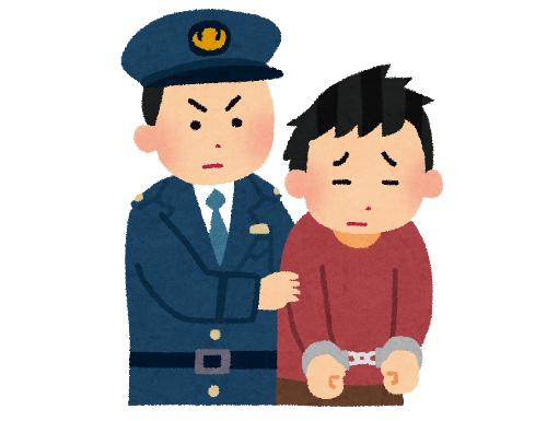 福岡市死にたい交番訪れ逮捕に関連した画像-01