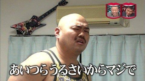 クロちゃん ドッキリ ブチギレ 逆ギレに関連した画像-01