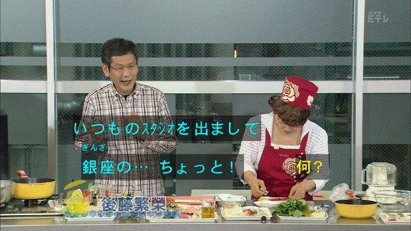 平野レミ クリスマス きょうの料理 20分に関連した画像-03