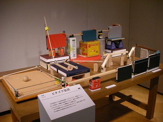 ピタゴラスイッチ ピタゴラ装置に関連した画像-01