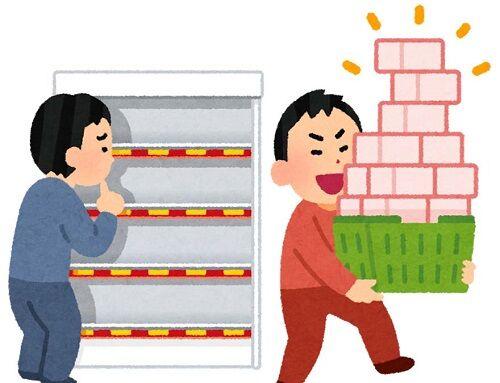 「ニンテンドースイッチ、ぶっちゃけ在庫はあります でも店頭に並べることができません」 店員さんが語る転売ヤーとの戦いが壮絶過ぎる・・・