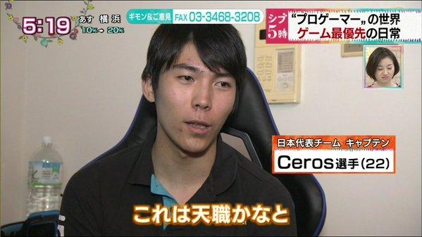 プロゲーマー NHK 報道 eスポーツ DetonatioNに関連した画像-02