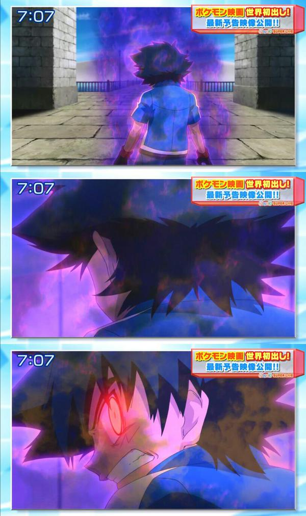 ポケットモンスター ポケモン サトシ 闇サトシに関連した画像-02