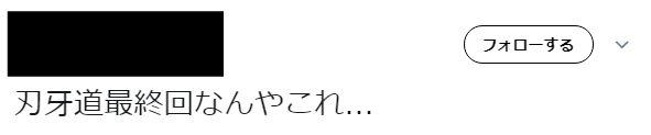 バキ 刃牙道 チャンピオン アニメ 漫画 最終回 花山 第4部に関連した画像-04
