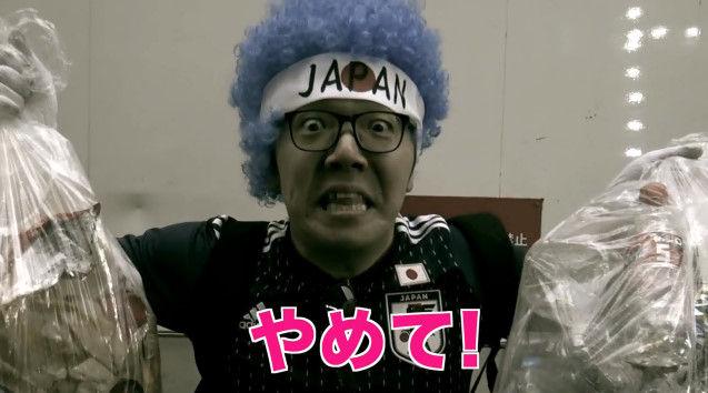 ヒカキン 渋谷 ゴミ拾い ワールドカップに関連した画像-28