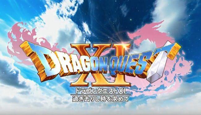 ドラゴンクエスト11 ドラクエ 有給 申請 上司に関連した画像-01