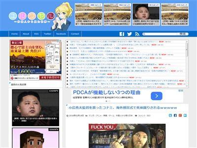 コナミ KONAMI 小島秀夫 小島監督に関連した画像-02