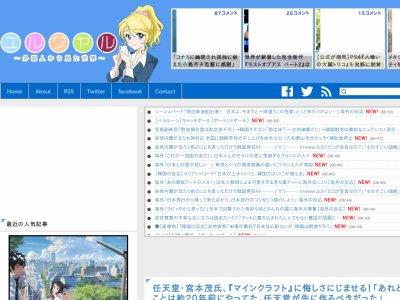 任天堂 マインクラフト 宮本茂に関連した画像-02