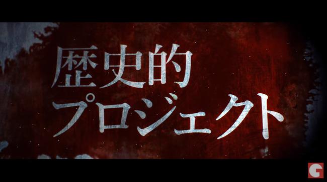 貞子vs伽椰子 リング 呪怨 ホラーに関連した画像-13
