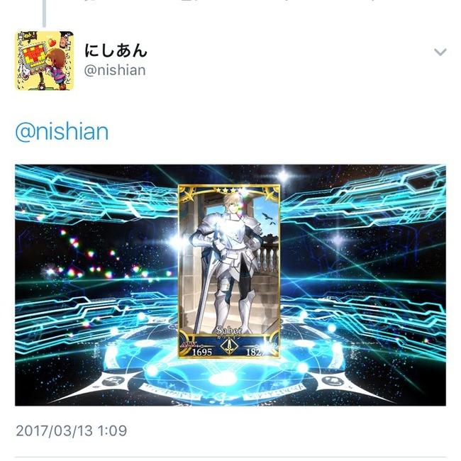 C6xG_cWVwAI94hO
