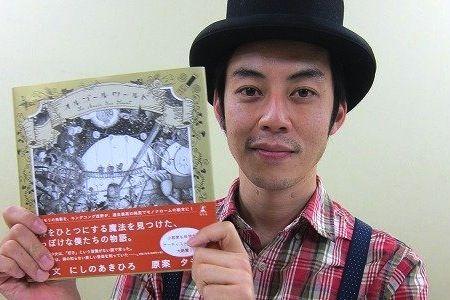 西野亮廣 キングコング スマホ スマートフォン 学校 禁止 批判 炎上に関連した画像-01