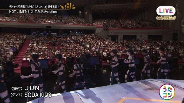 西川貴教 TMR うたコン NHK ホットリミット HOTLIMITに関連した画像-10