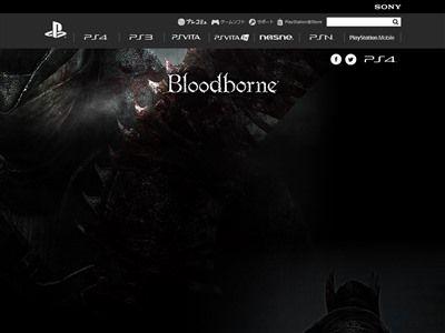 PS4 ブラッドボーン 同梱に関連した画像-02