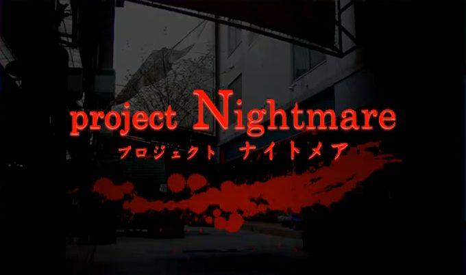 日本一ソフトウェア クローズド・ナイトメア 魔界戦記ディスガイア Refine 予約開始に関連した画像-01