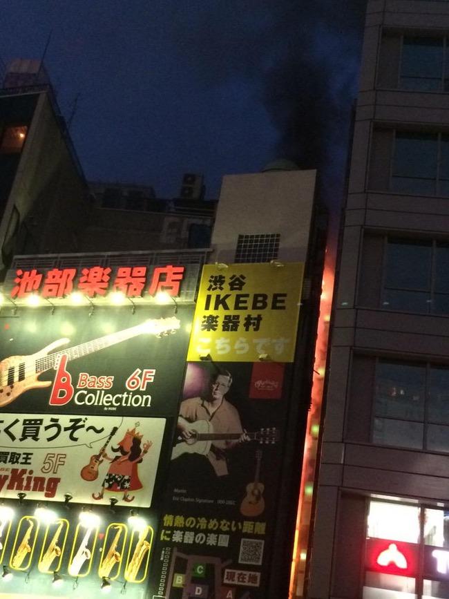 渋谷 火事 火災に関連した画像-03